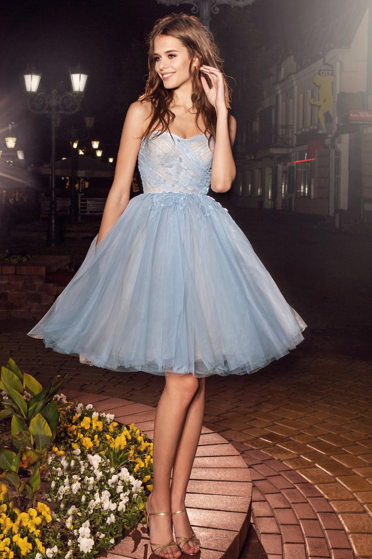 Tulle Cocktail Skirt